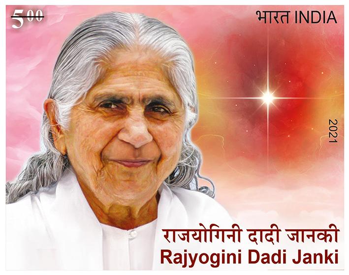 Postage Stamp of Dadi Janki